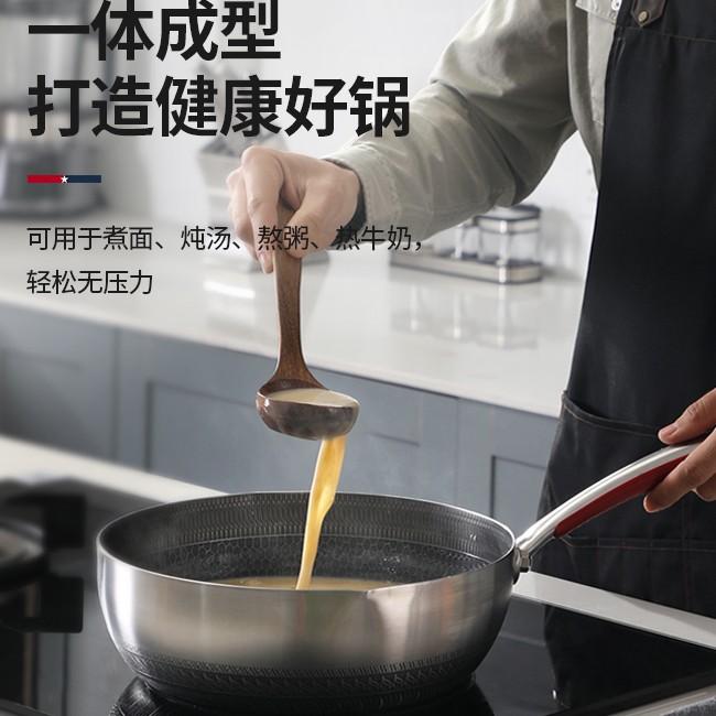 迈卡罗MACAIIROOS 双面屏内外不沾 聚能环锅底导热迅速 不粘不发黄316不锈钢煎煮锅 煎炒锅
