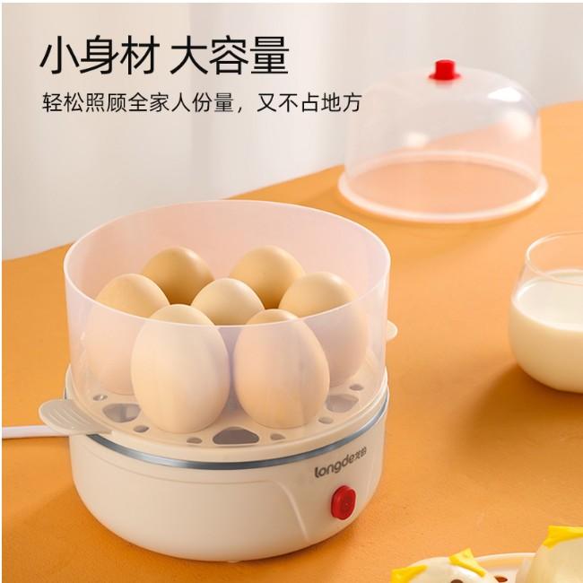 longde��的 多用途�p�诱舻凹� 上下可同�r各放置7�� 煮蛋器
