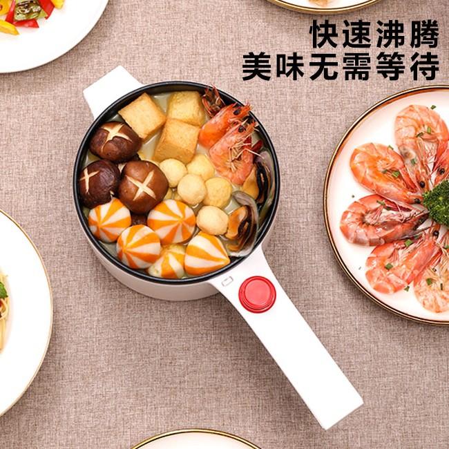 longde龙的 食品级不粘一体成型内胆 容易清洗 双层包胶防烫锅体多功能电煮锅