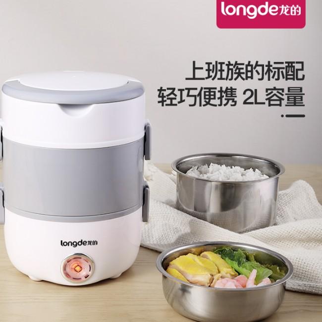 longde龙的 304不锈钢内胆 食品接触用材质 健康放心电子饭盒