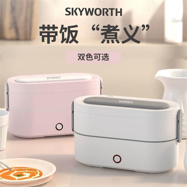 创维电子饭盒小巧时尚快速加热饭盒 分体设计 密封保温