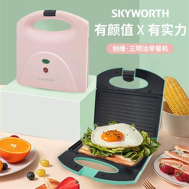 创维三明治机高颜值早餐机