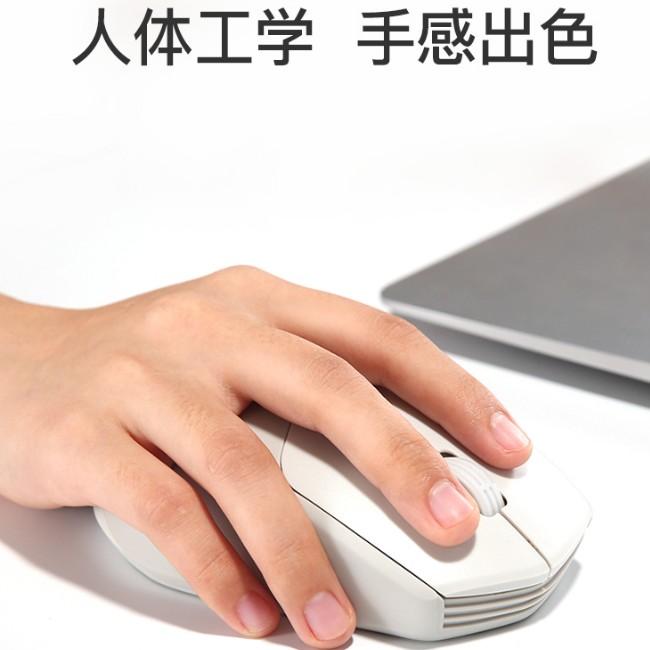 达尔优LM128B无线鼠标可连接3台设备 通过底部一一键切换按钮便能实现多台设备之间相互切换