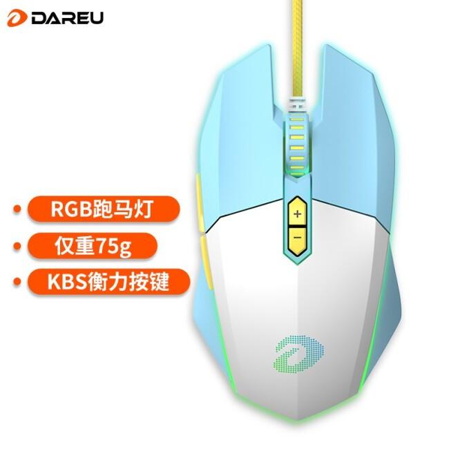 达尔优EM910鼠标KBS轻量化鼠标 电竞游戏鼠标