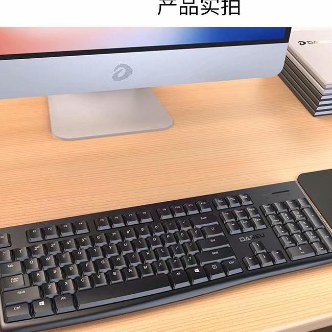 达尔优LK186G键鼠套装镭雕工艺经久耐磨 键盘按键的字体采用镭雕技术 耐磨耐用 使用寿命更长