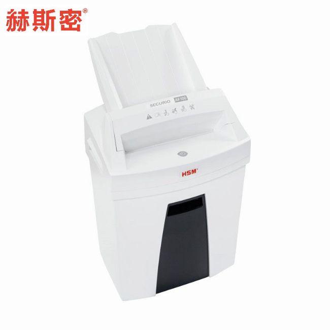 赫斯密(HSM)SECURIO AF 100 自动输稿碎纸机 可自动进纸100张