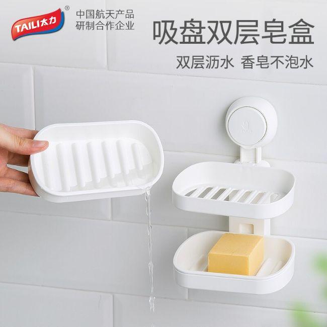太力 浴室强力吸盘肥皂盒 免打孔壁挂式双层沥水香皂盒 便携肥皂架 新款双层香皂盒