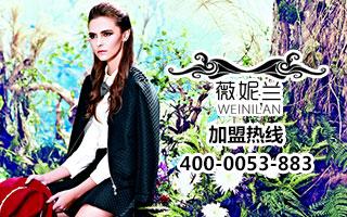 深圳市天宇服饰有限公司