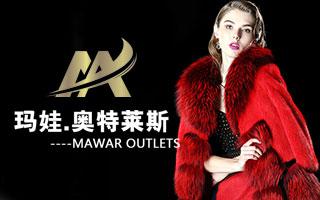广州玛娃服饰有限公司