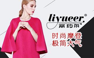 深圳市家家福实业有限公司
