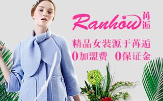杭州洛林服饰有限公司