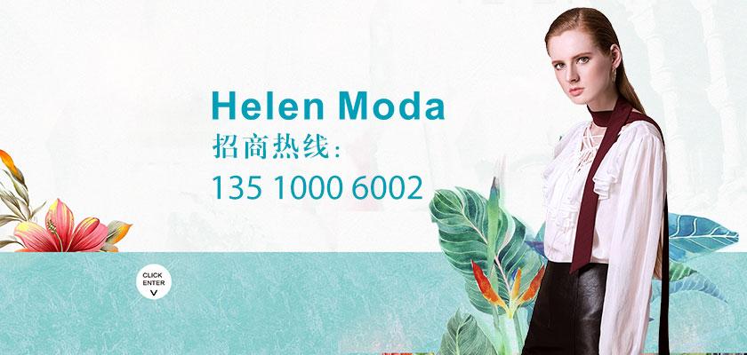 Helen Moda