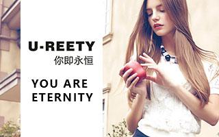 杭州你即永恒服饰有限公司