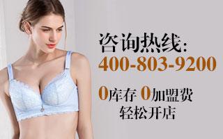 深圳诗曼芬实业有限公司