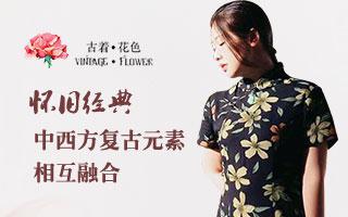 广州凡本服装有限公司