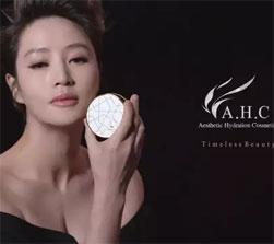 联合利华27亿美元买下韩国化妆品集团Carver Korea