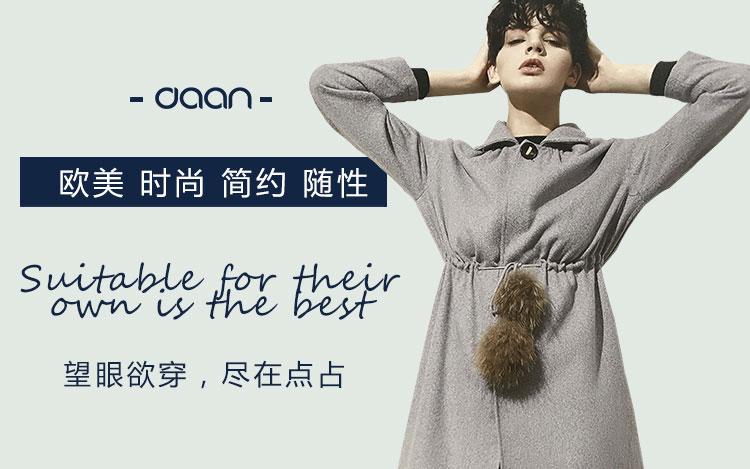 杭州扣点服饰有限公司