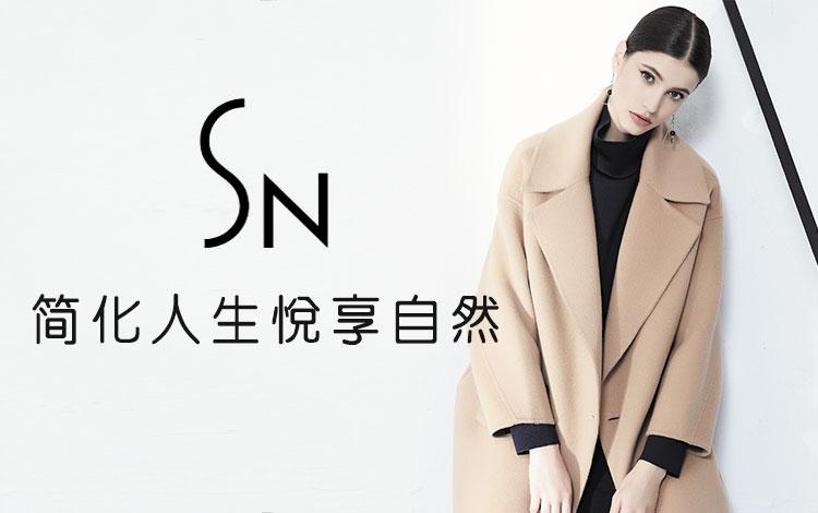 广东新龙新服饰有限公司