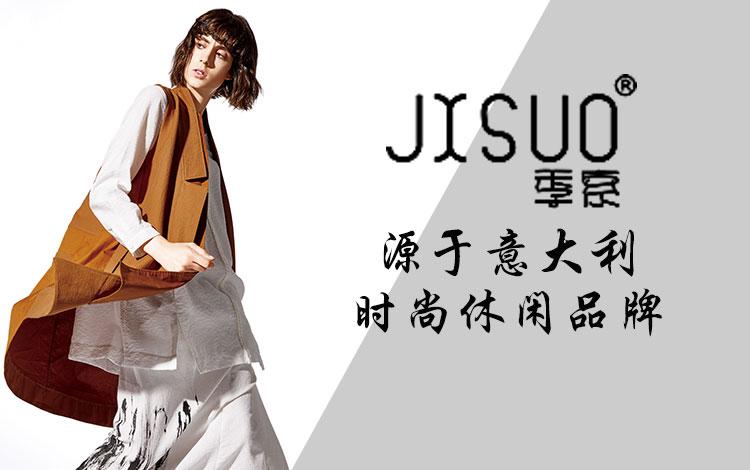 广州市韩珉服装有限公司
