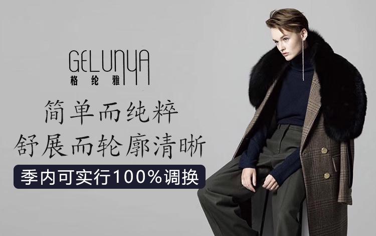 北京我和你服装设计有限公司