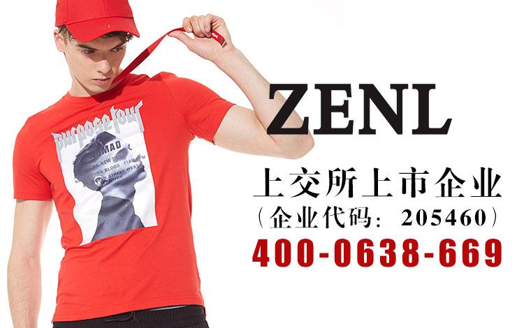 ZENL佐纳利男装打造非富多彩的春天,不随波逐流