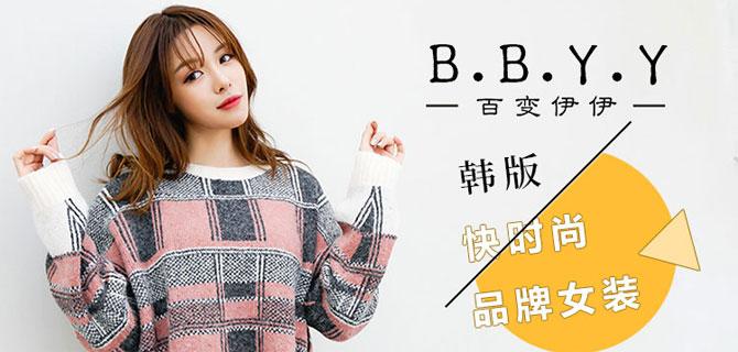 海玲服饰:给都市年轻女性带来时尚的日韩潮流女装