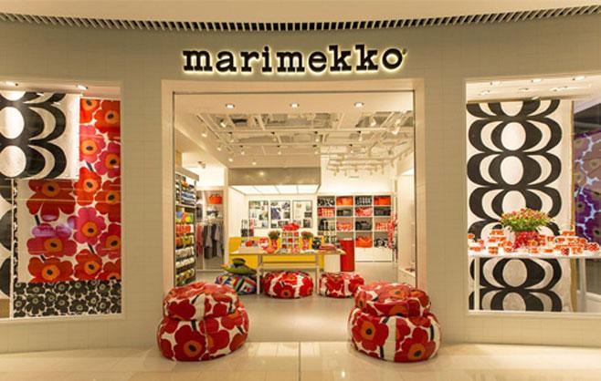 Marimekko受去年假日季助推 2017年销售额超预期