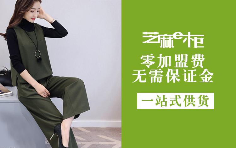 深圳格蕾斯服饰有限公司