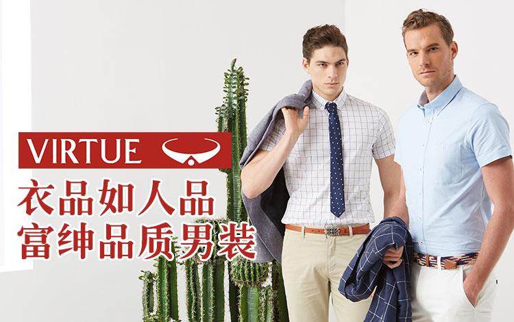 广东富绅服饰有限公司
