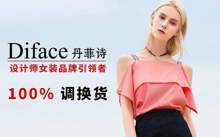 广州市绱雅品牌服饰发展有限公司