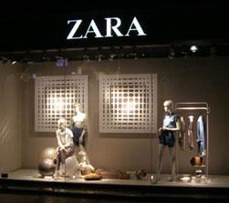 零售头条:人人乐2017亏5.38亿 Zara撤离北京前门大街