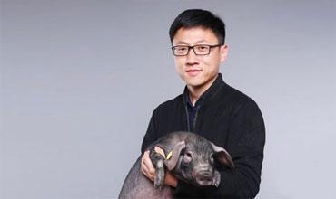 网易味央CEO倪金德:发布线下战略味享计划