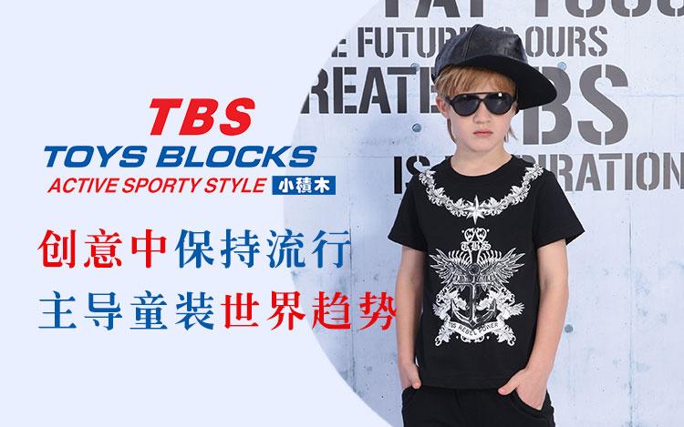香港乐天童装有限公司