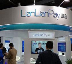 连连支付和PayPal将终止快捷人民币提现服务
