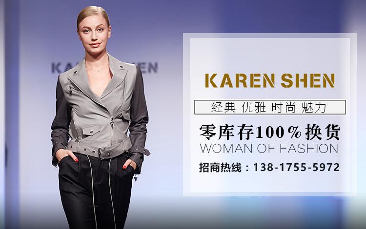 上海絢瑞服飾有限公司