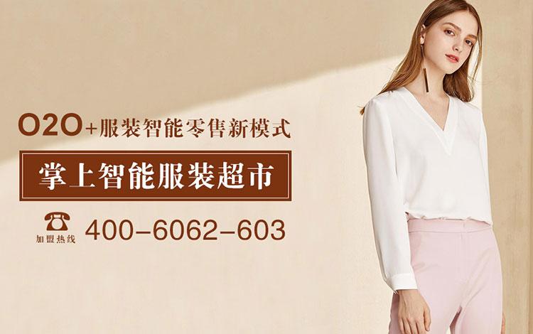 美搜青春(武汉)商贸有限公司