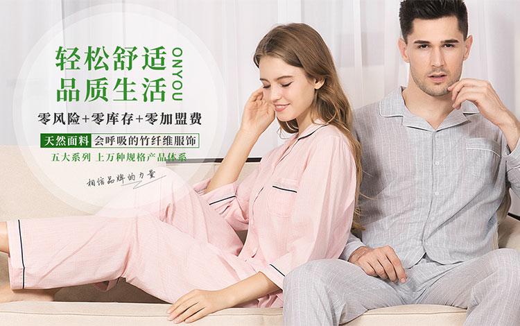 湖南欧林雅服饰有限责任www久久综合久久爱com