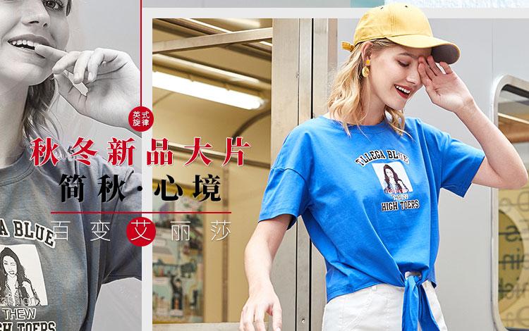 深圳市红四海纺织品有限公司