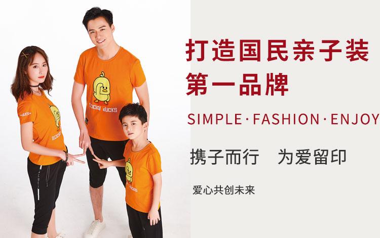 广州市龙子印服饰有限公司