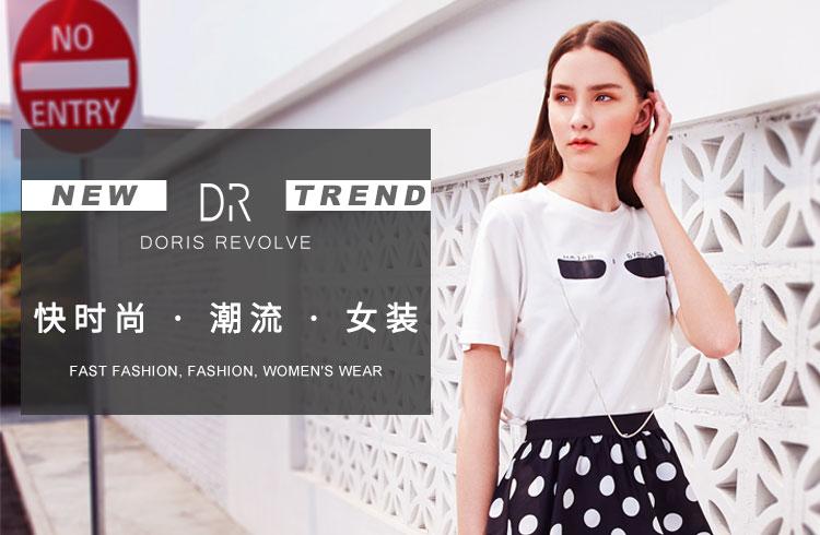 广州芈尚服饰有限公司