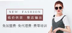 艾米IMI:简约时尚,优雅生活