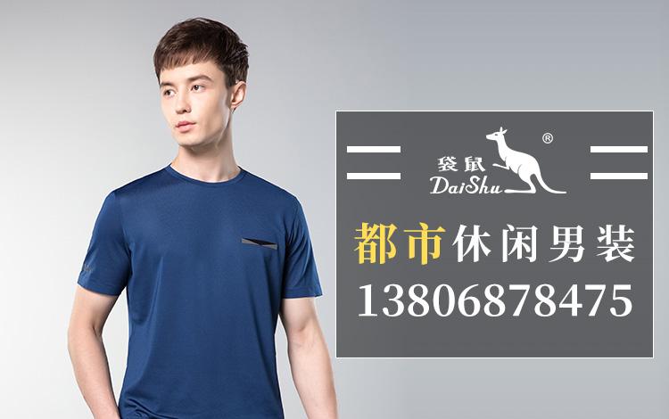 上海富典服�有限公司