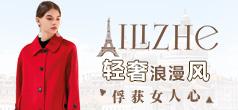 Ailizhe艾��哲�楝F代女性提供�r尚完美生活
