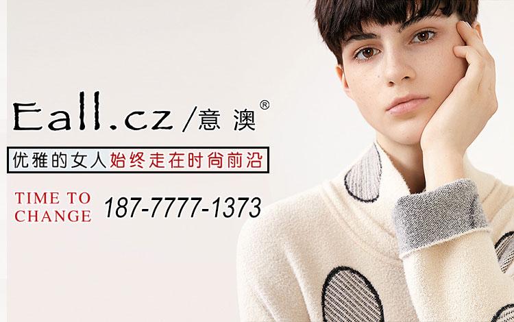 东莞市伊卓彩75网址有限彩75开户