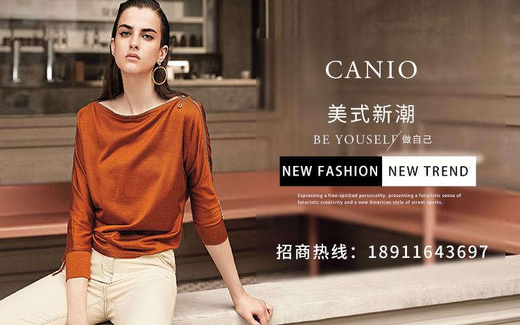 CANIO卡尼欧:主打未来感及街头运动感的新美式风格