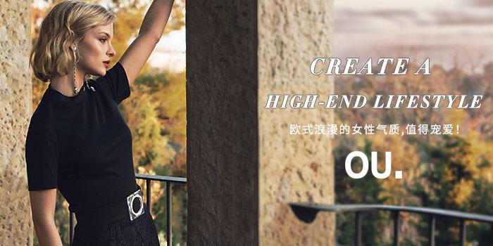 欧点:打造时尚生活方式