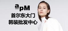 apm:服�b商城直�N