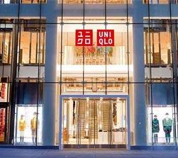 优衣库日本市场受挫 但电商平台来日可期