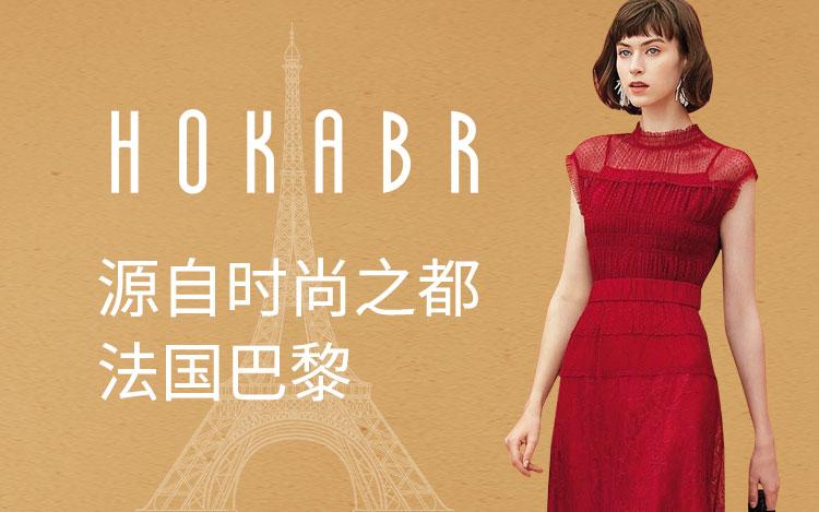 法国红凯贝尔(国际)集团有限公司