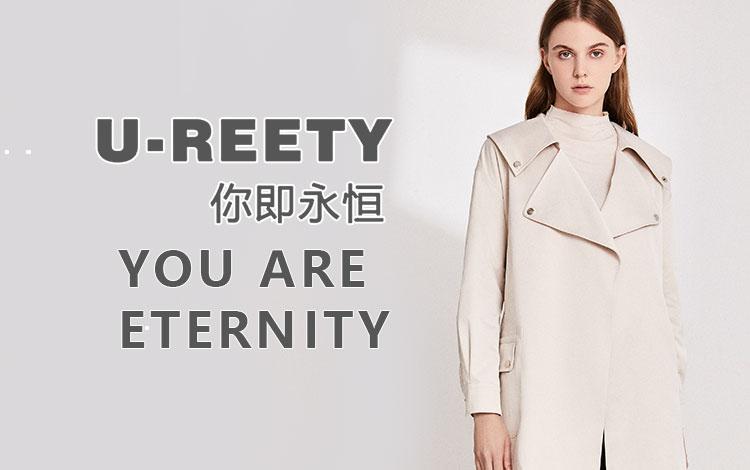 杭州你即永恒服�有限公司